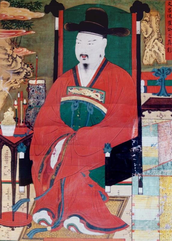 Choe Chiwon silla kingdom