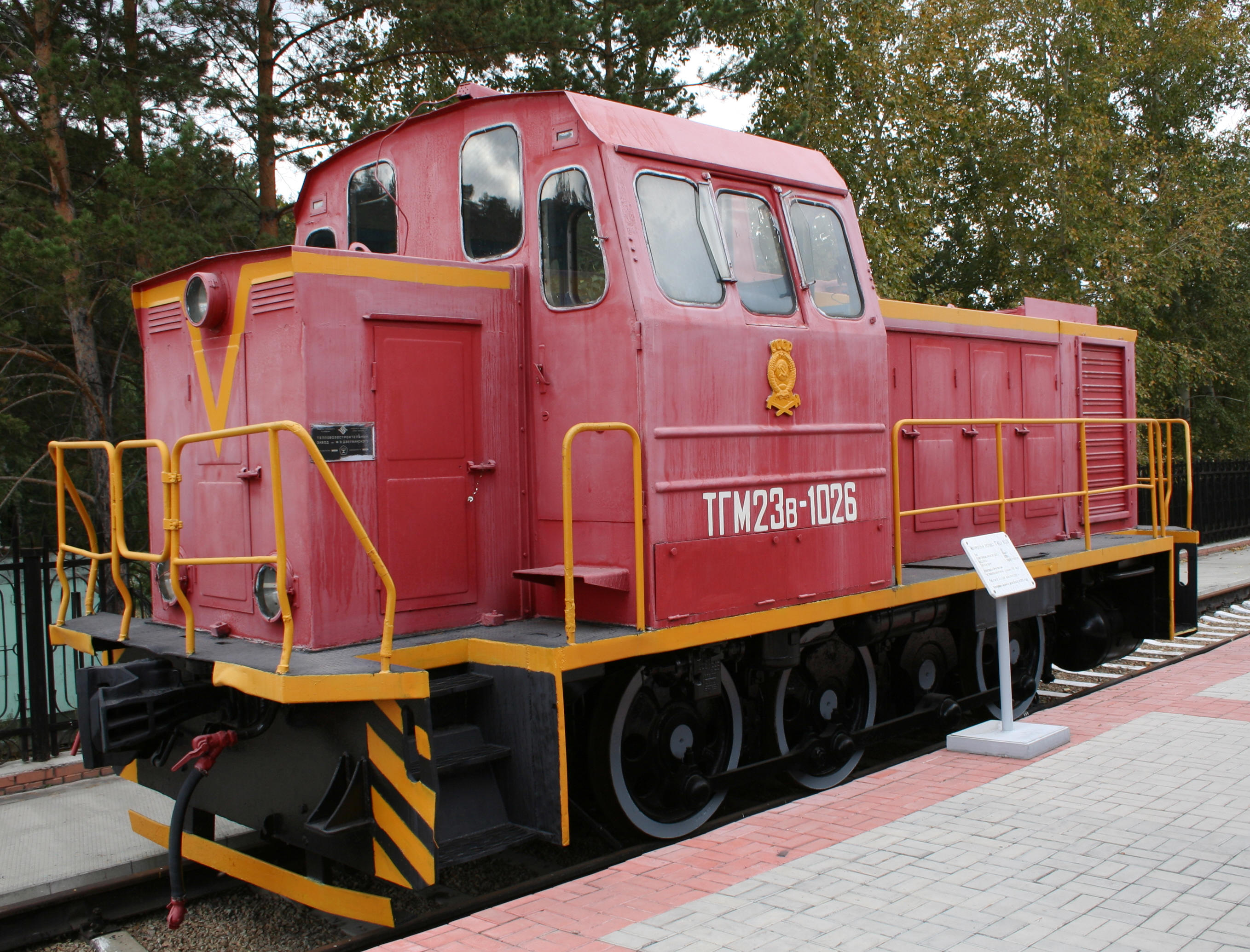 File:Disel locomotive ТГМ23в-1026.jpg