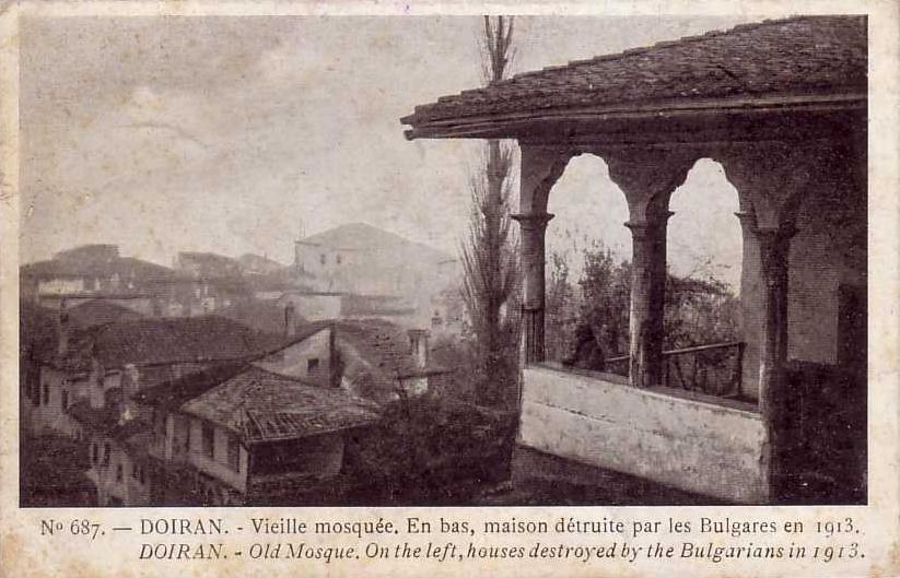 Doiran-1913.jpg 1913