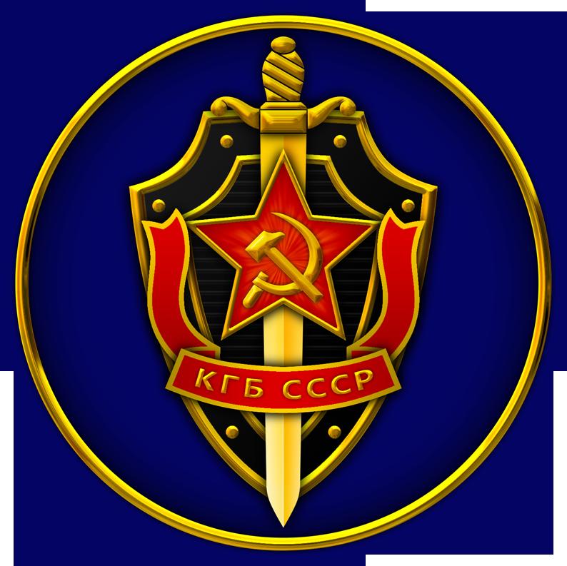 File:Emblema del KGB.png