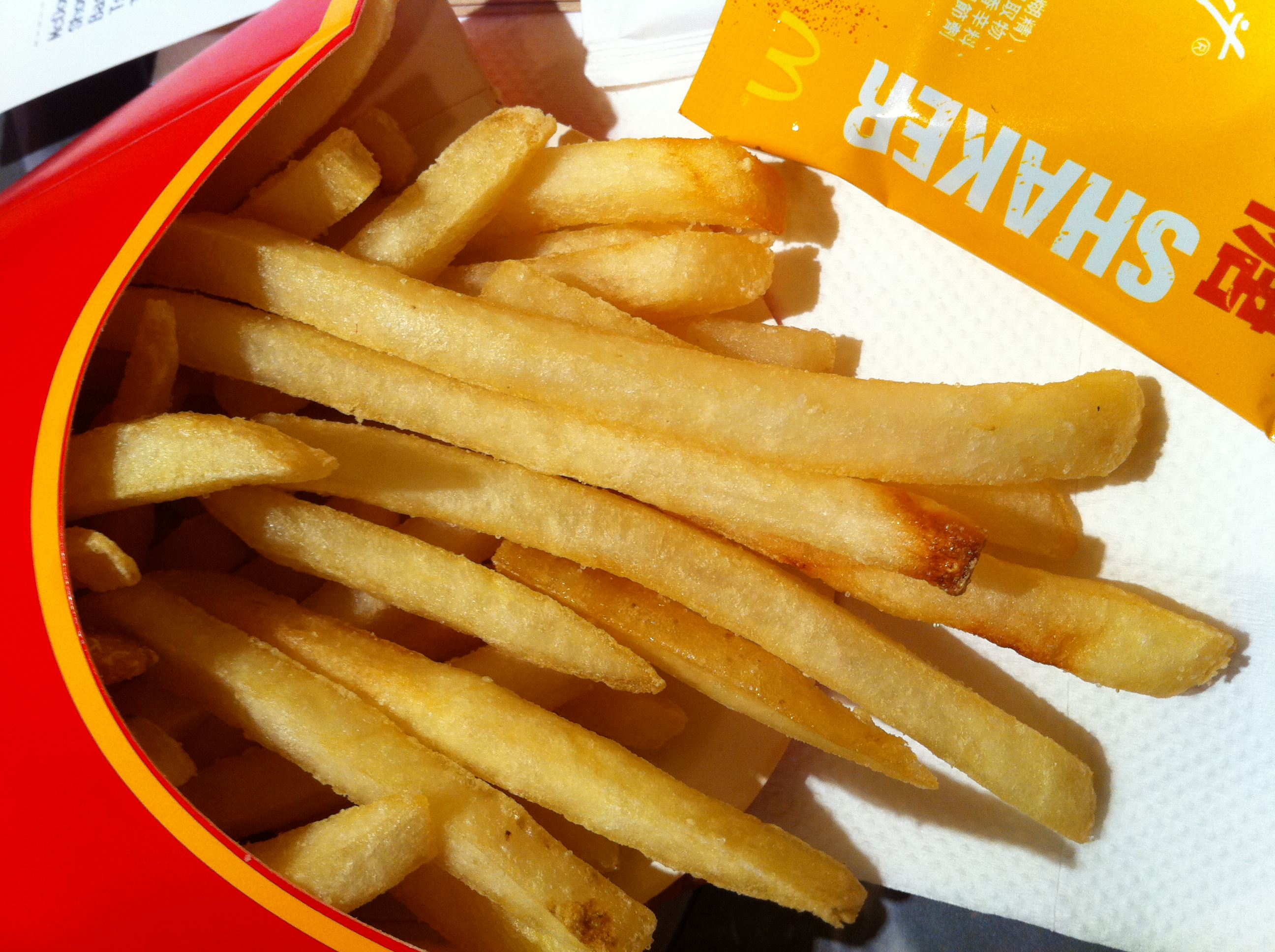 French Fries Food Truck Portland