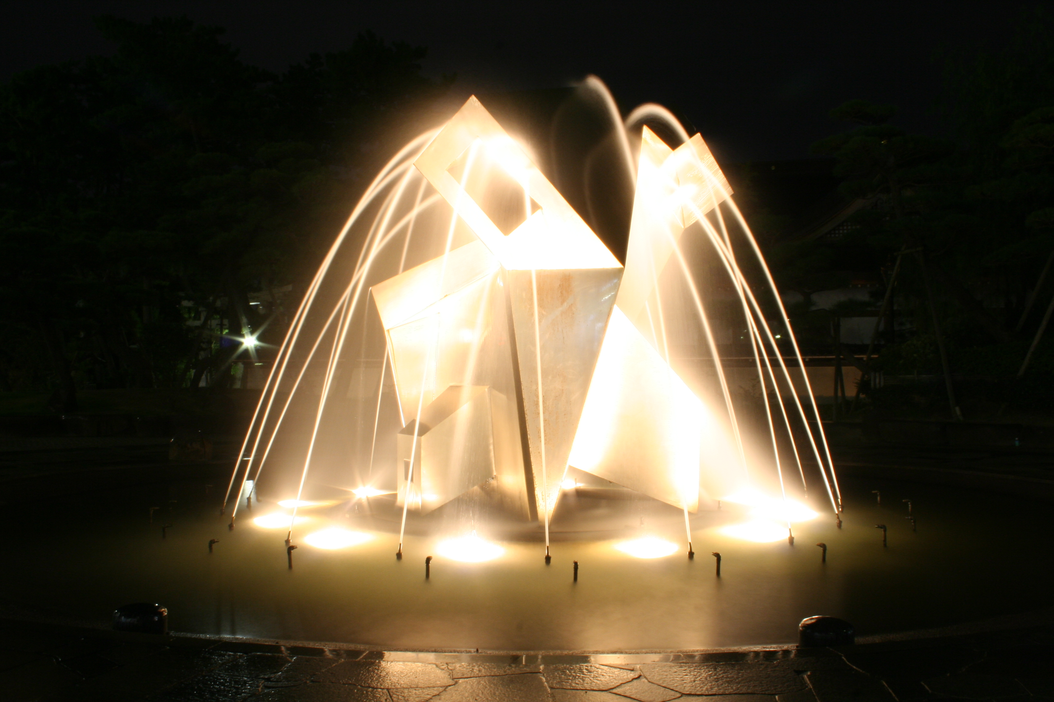 Hakusanpark_Fountain.JPG