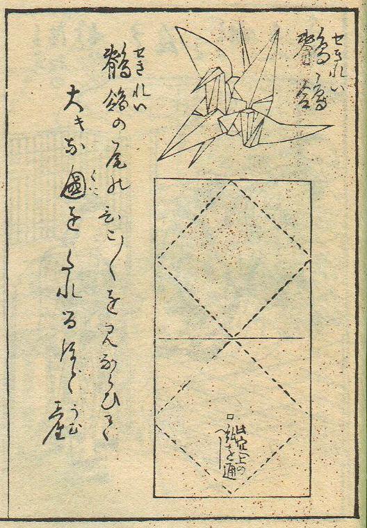 Senbazuru orikata- návod