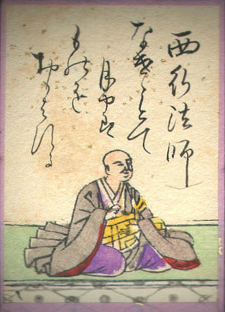How To Start A New Life >> Saigyō - Wikipedia