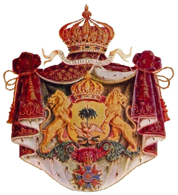File:Imperial Coat of arms of Haiti (1849-1859).png