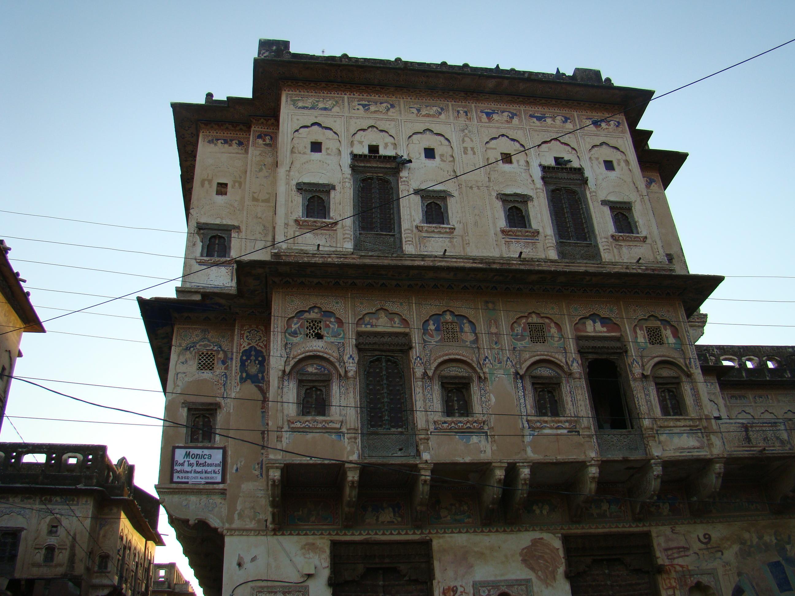 Mandawa India  city photos gallery : India Mandawa haveli 03 ni Wikimedia Commons