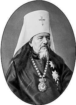Isidor (Nikolskii).jpg