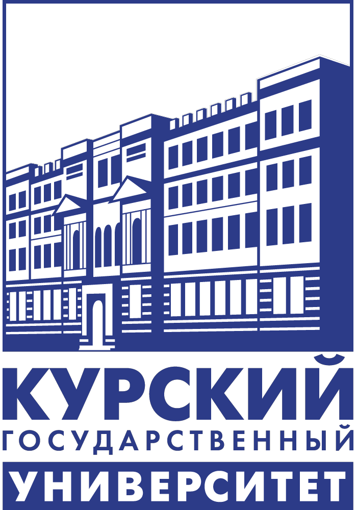 Курский государственный медицинский университет его фото