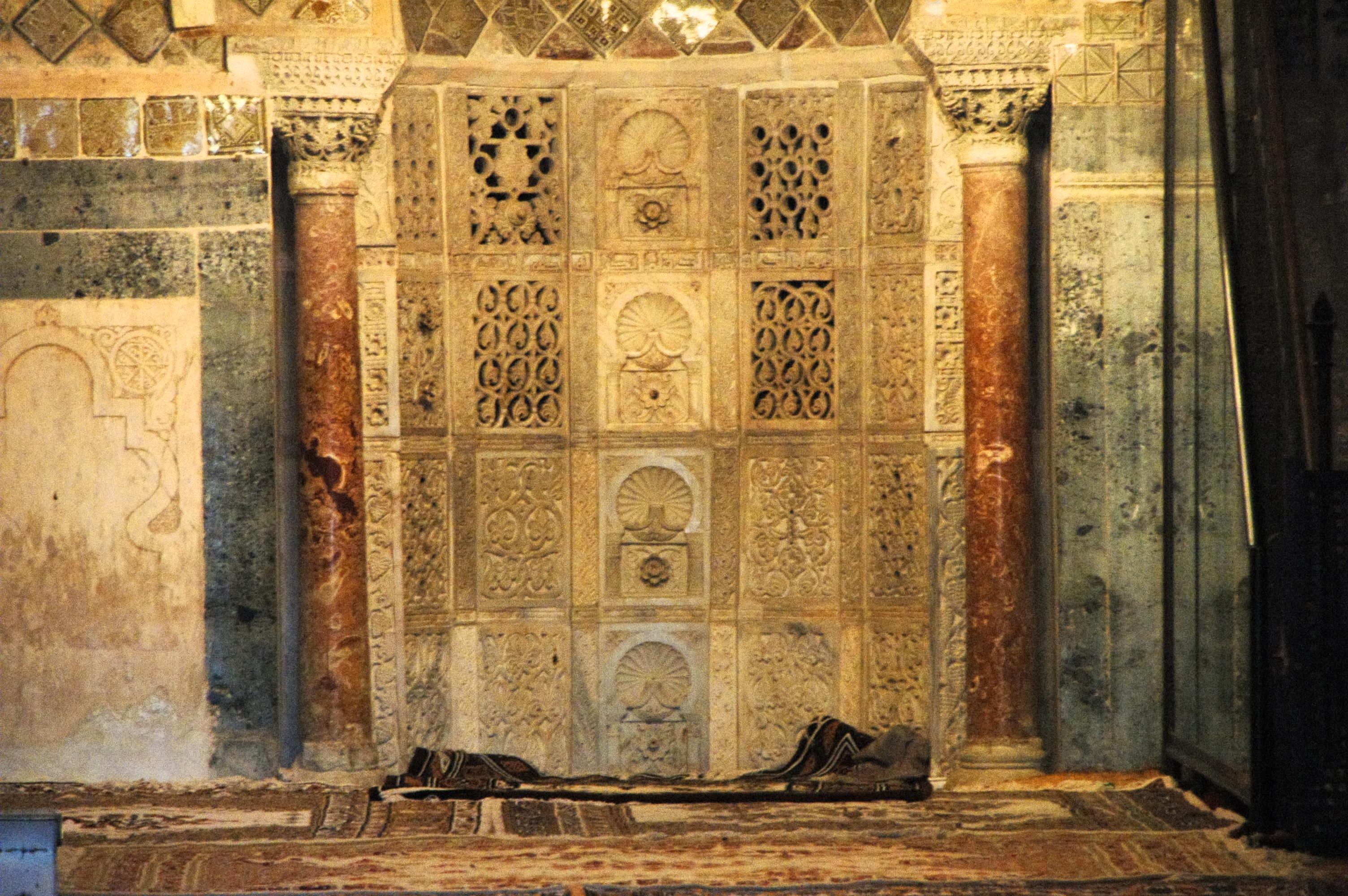 Great Mosque Kairouan Mihrab File:kairouan Great Mosque