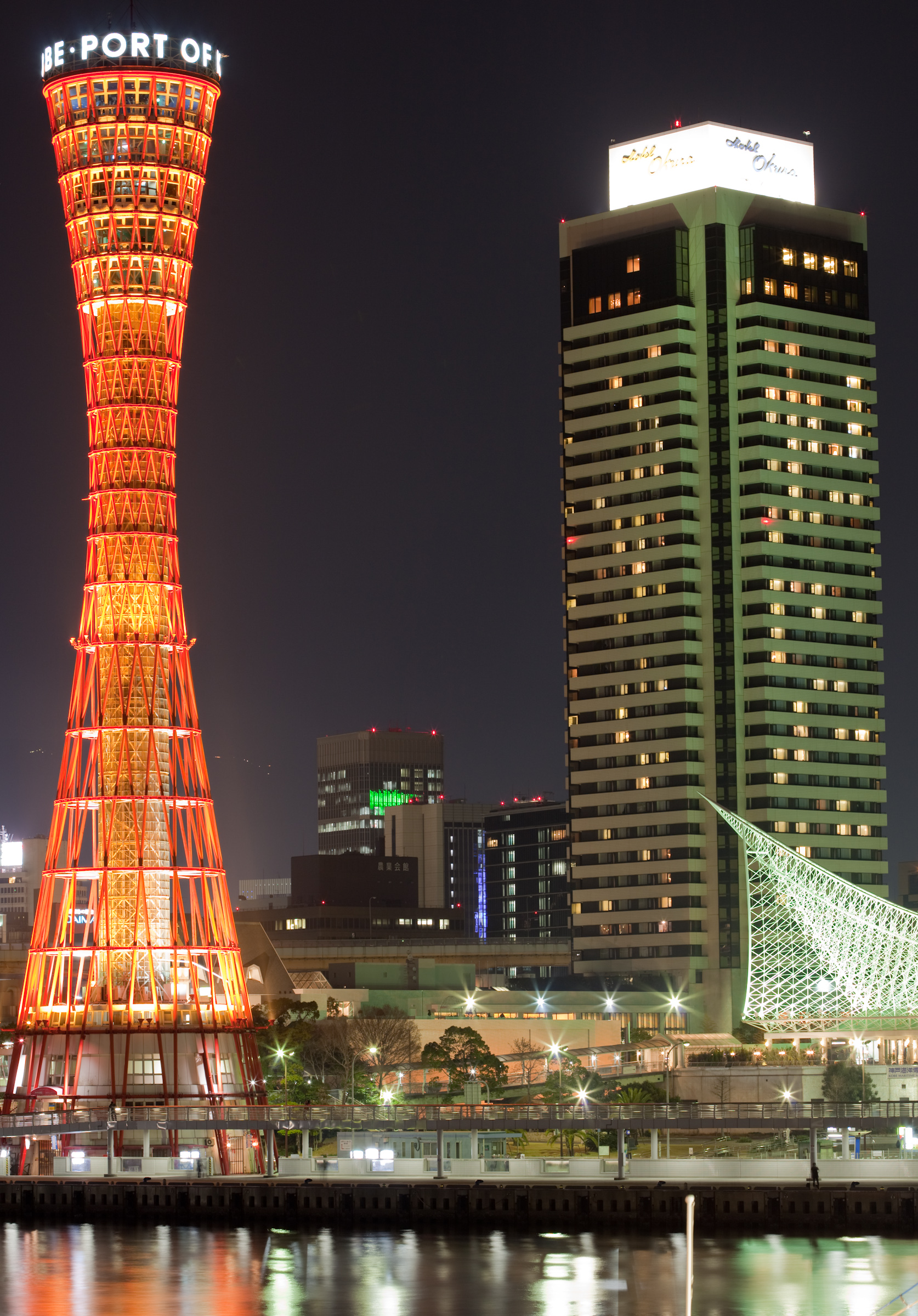 File:Kobe Port tower and Hotel Okura at night.jpg