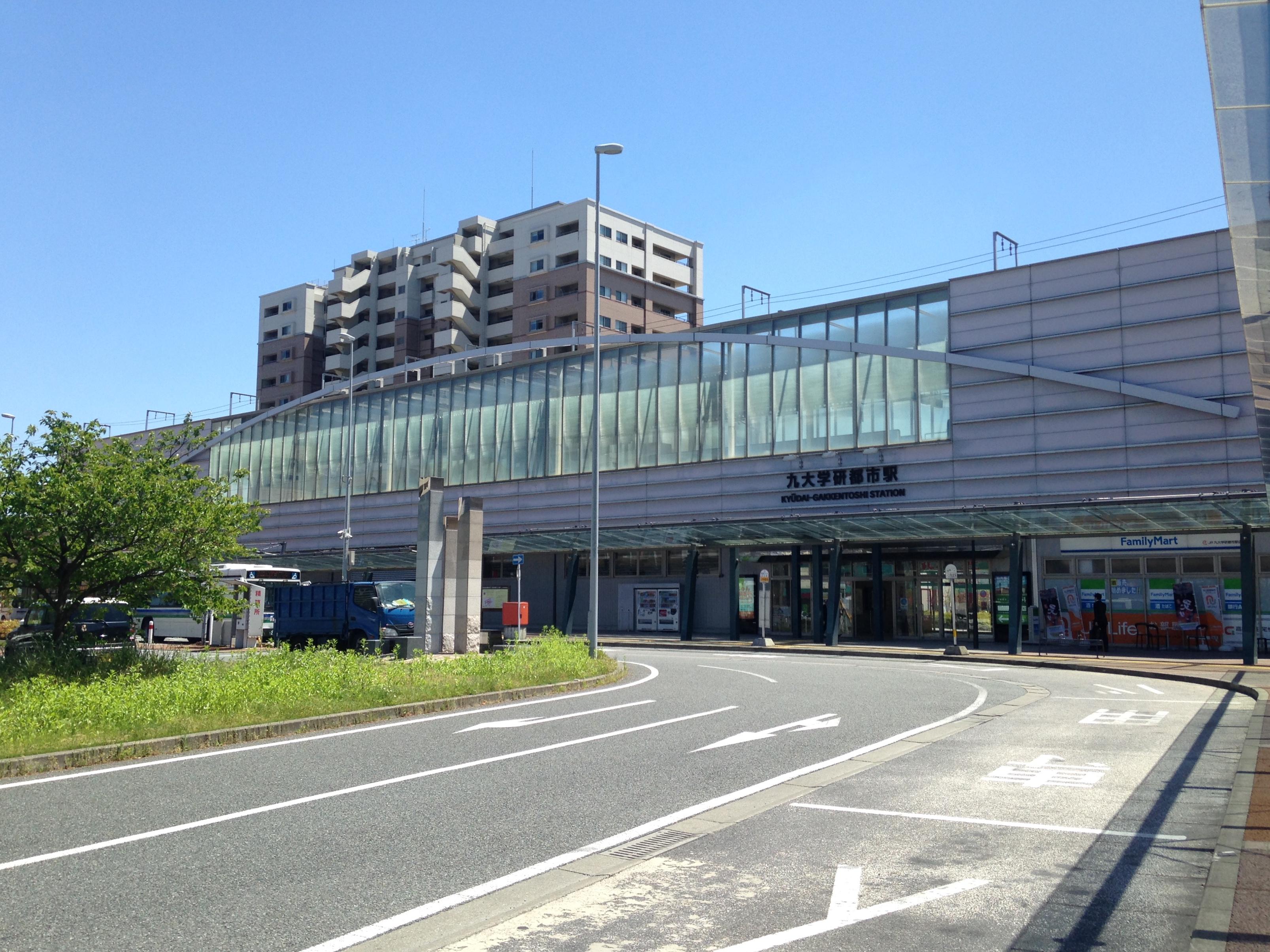 大学 九州