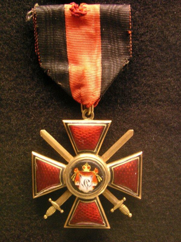 MWP St Vladimir 2.JPG