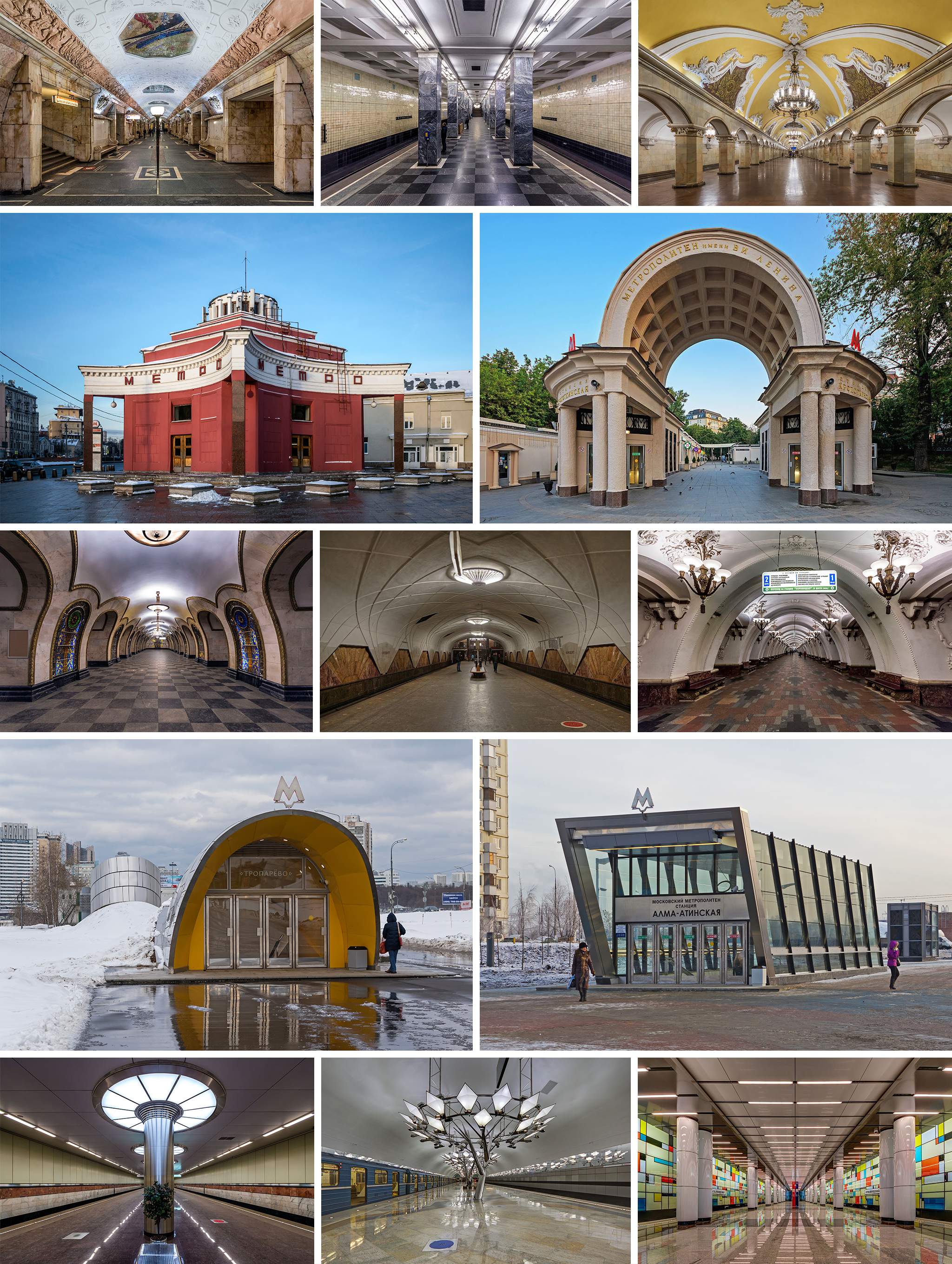 How to enter the design college in Moscow after grade 9