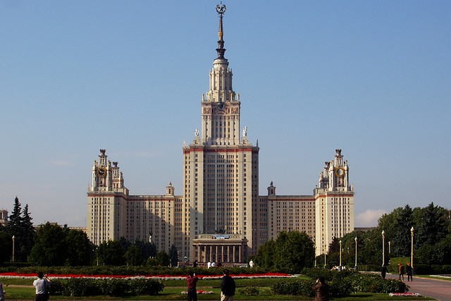 File:Moscow Lomonosov State University 01.jpg