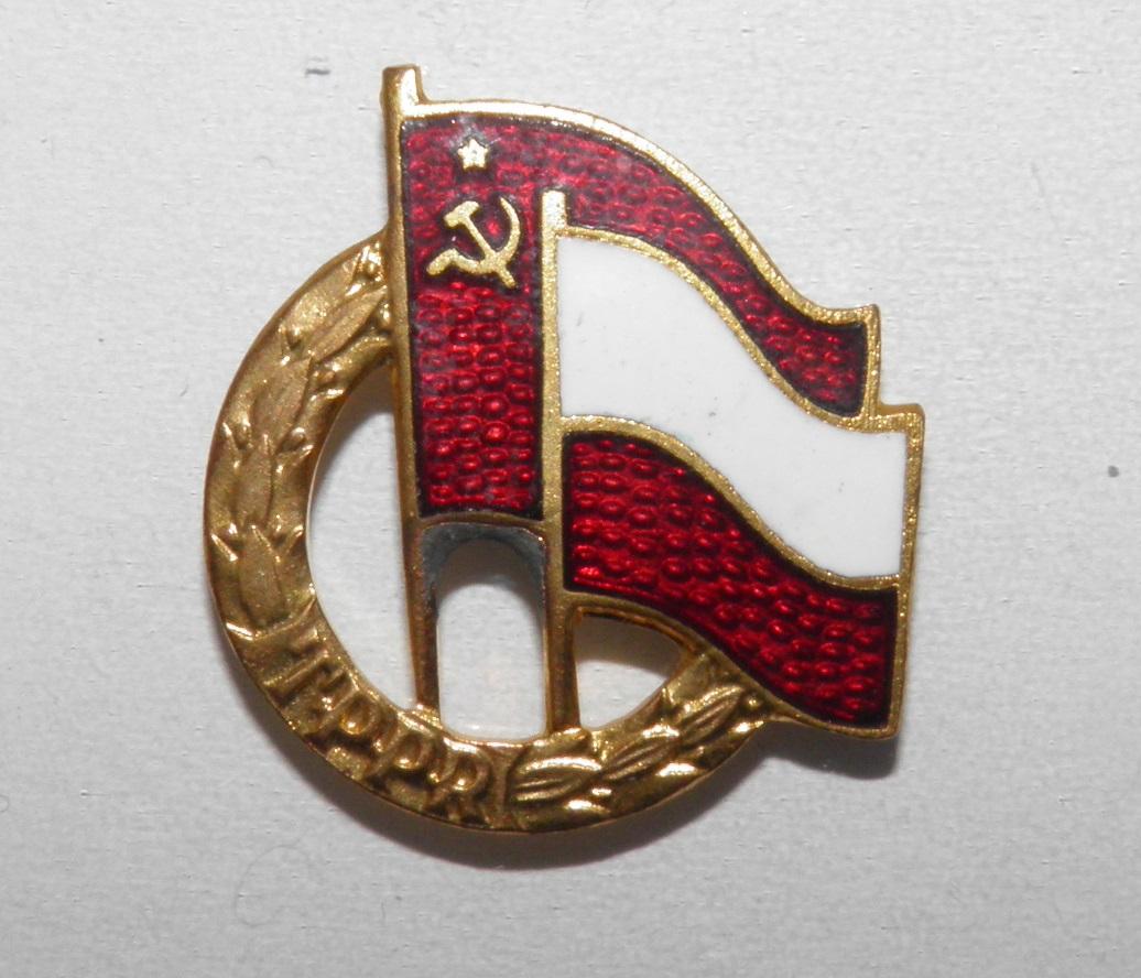 Towarzystwo Przyjaźni Polsko-Radzieckiej – Wikipedia, wolna encyklopedia