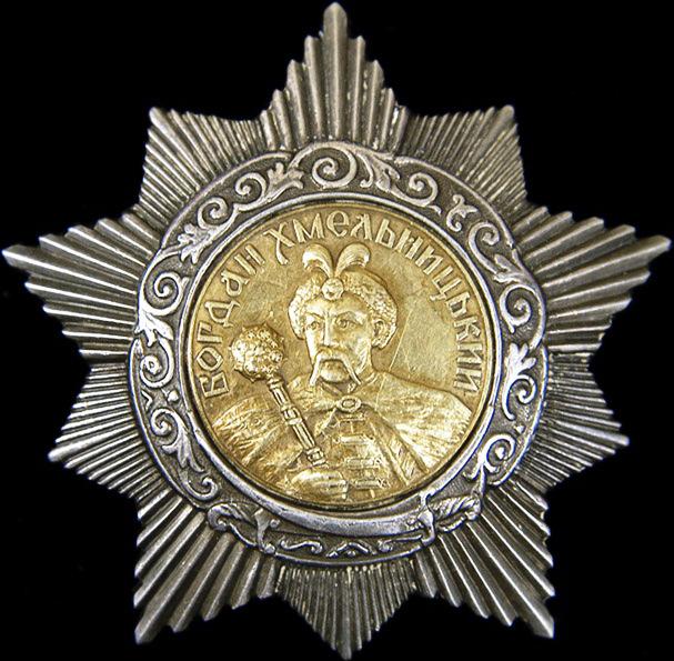 Order of Khmelnitsky 2nd Class (USSR)
