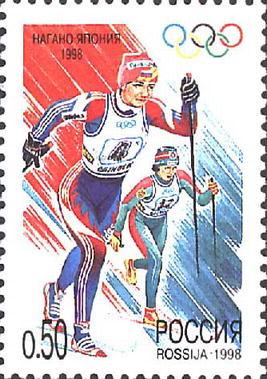 Russia stamp no. 422 - 1998 Winter Olympics.jpg