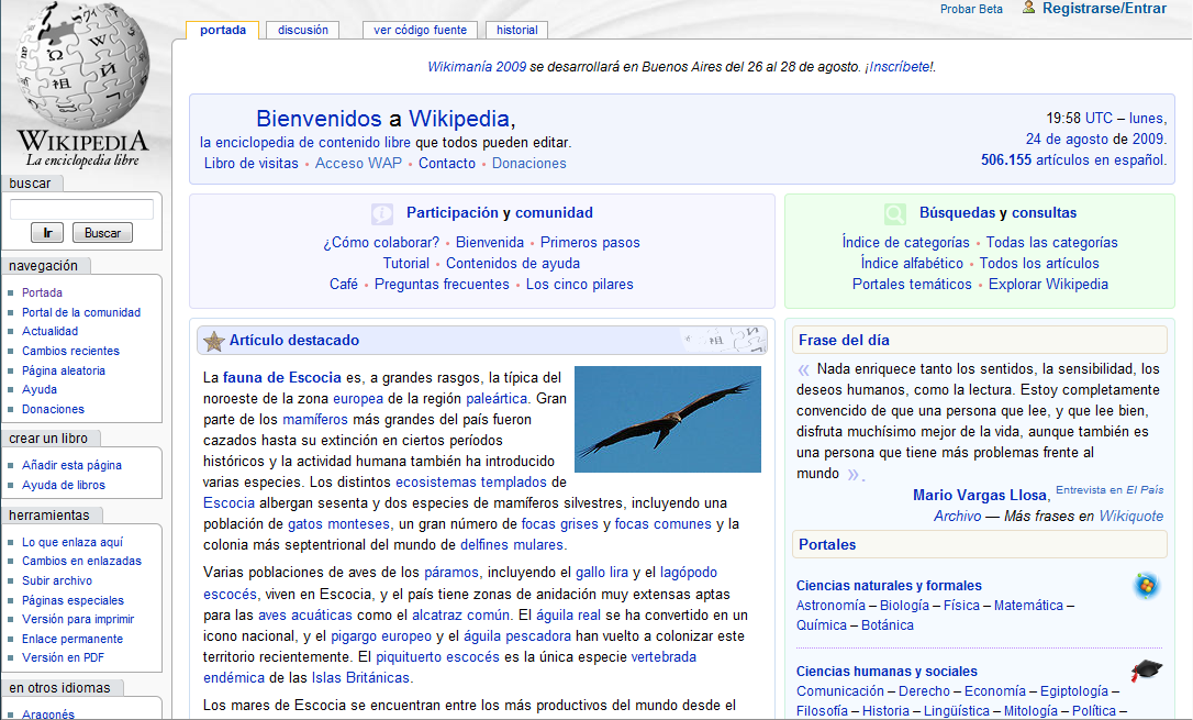 File:Screenshot Of Spanish Wikipedia Main Page Viewed In A
