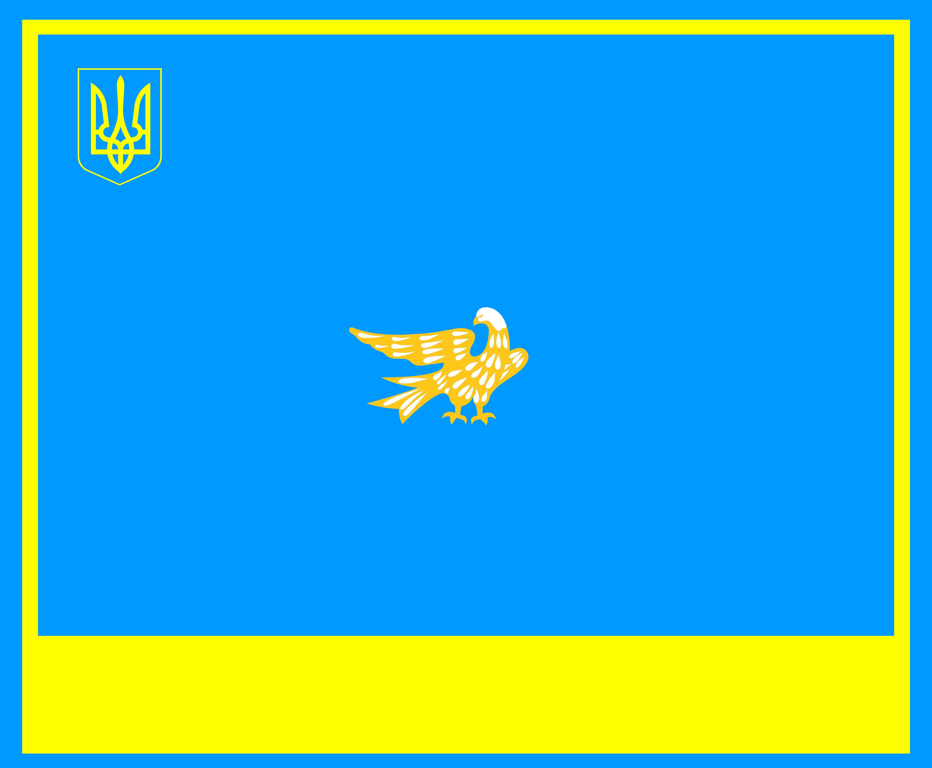 Городской телефонный справочник северодонецка