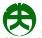 Shonai Fukuoka chapter.jpg