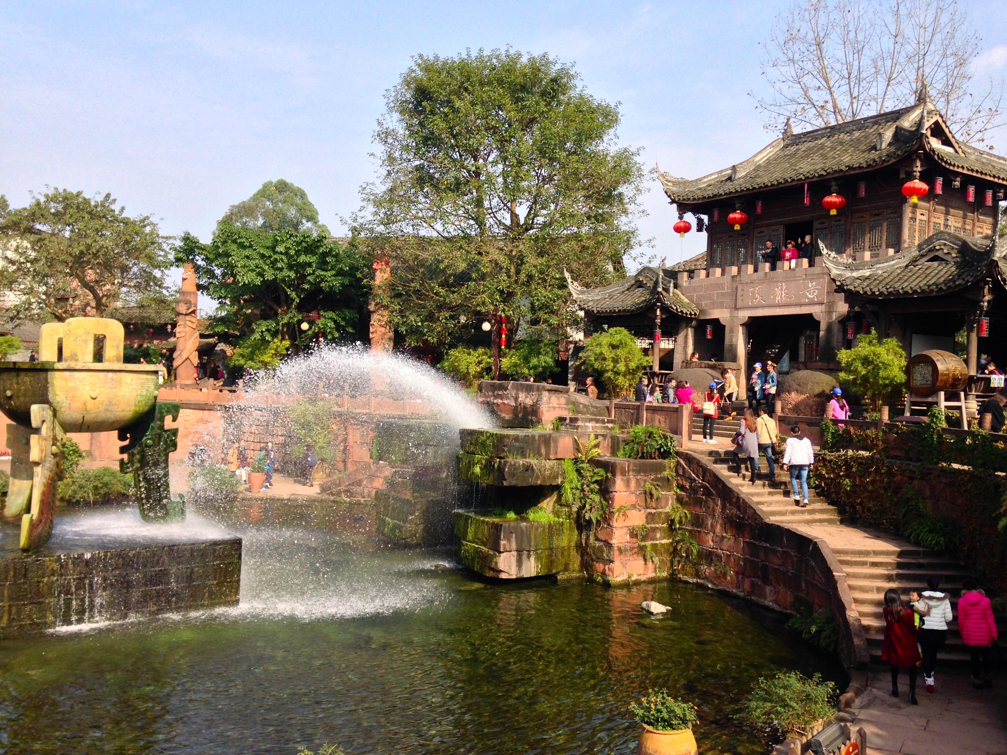 File:Shuangliu, Chengdu, Sichuan, China - panoramio (4).jpg ...