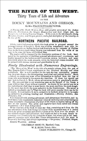 Sister Republic - advertisement p.534.jpg