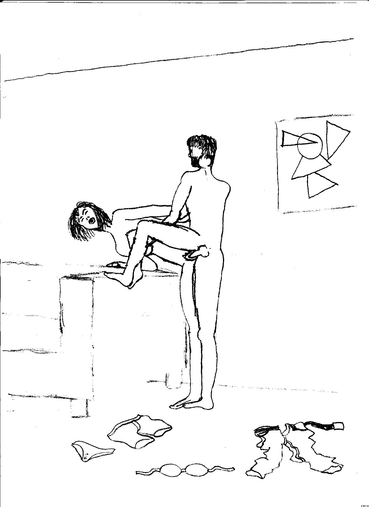 nazwy pozycji seksu w trójkącie duży pulsujący penis