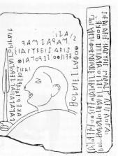 stèle de Lemnos