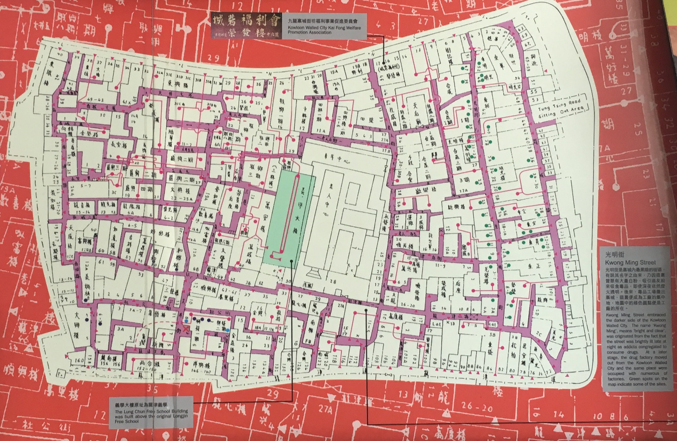 File:Streets in Kowloon Walled City.jpg - Wikimedia Commons on chicago city street map, denver city street map, miami city street map, western street map, philadelphia city street map, beacon hill street map, wan chai street map, taipei city street map, cape town city street map, city of flint street map, boston city street map, london city street map, shanghai city street map, seattle city street map, jerusalem city street map, kiev city street map, kathmandu city street map, birmingham city street map, austin city street map, houston city street map,