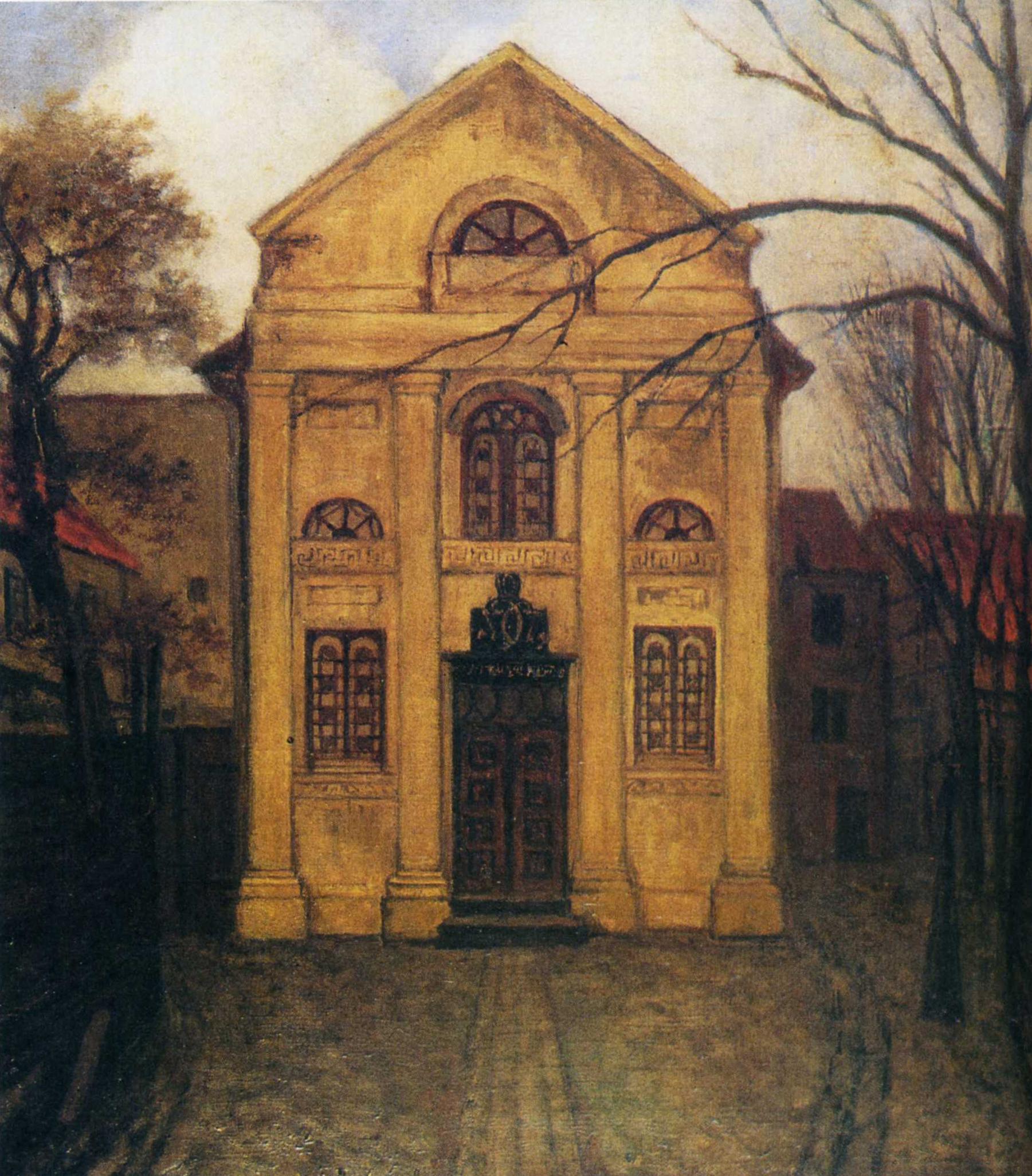 File:Synagoge Neve Shalom.jpg - Wikimedia Commons