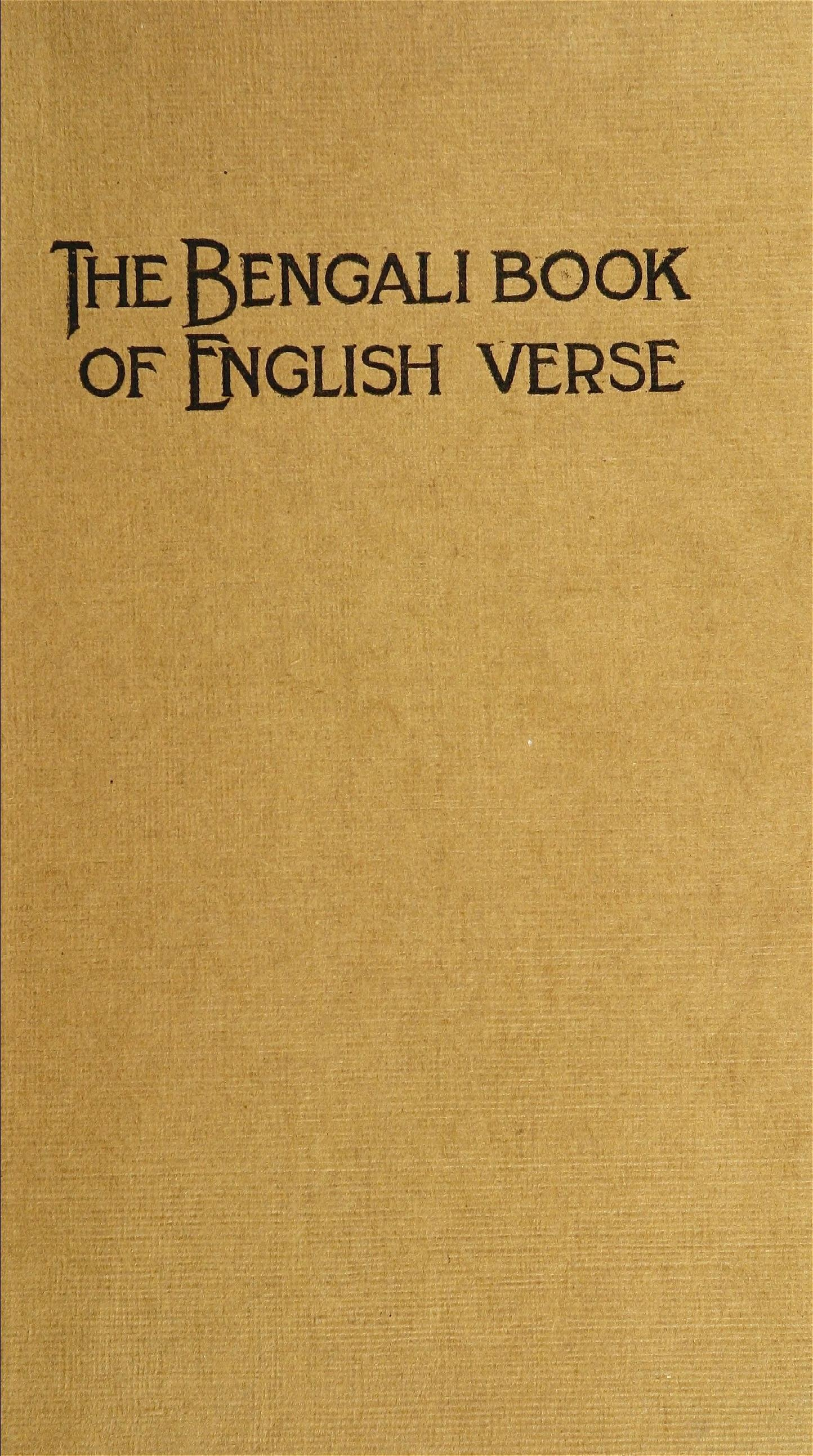 The Bengali Book of English Verse Cover.jpg
