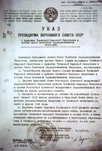 Decree of the Presidium of the Supreme Soviet of the USSR on the entry of Tuva into the USSR as an autonomous oblast, 1944. Ukaz o vhozhdenii Tuvy v sostav SSSR.jpg