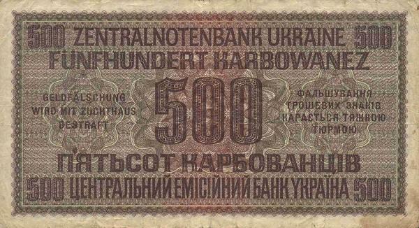 UkraineP57-500Karbowanez-1942-donatedmjd b.jpg