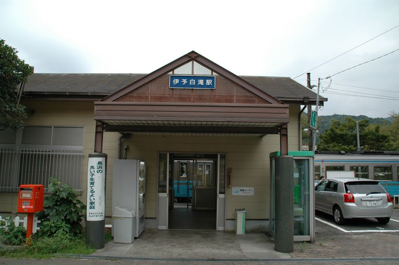 Estación Iyoshirataki