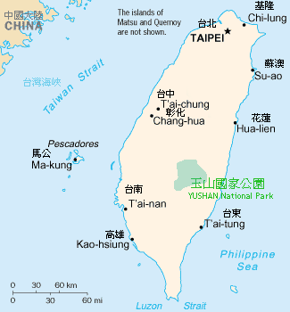 FileYushanNaionalParkMapTaiwanpng Wikimedia Commons