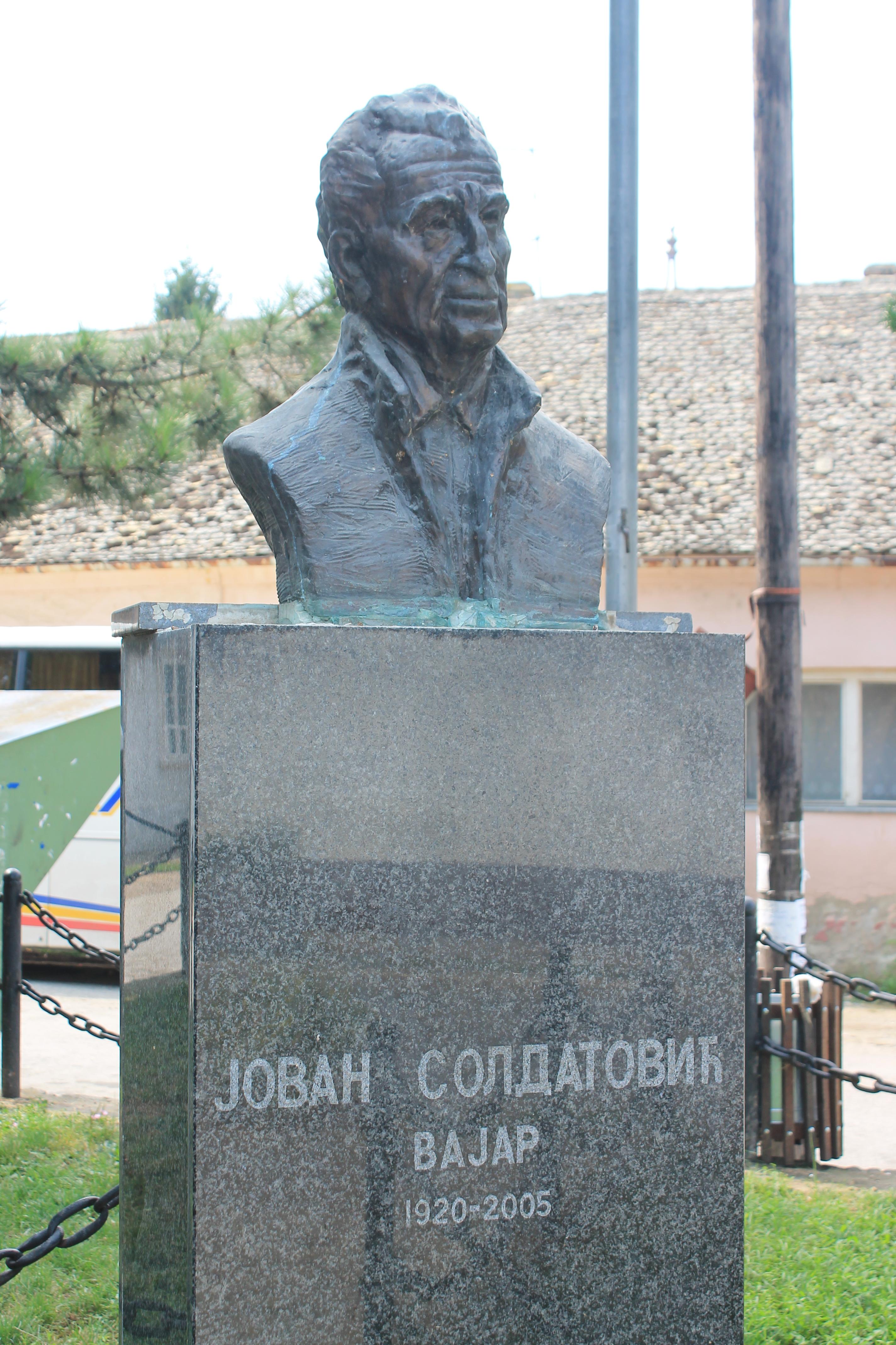 јovan Soldatoviћ Vikipediјa