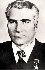 File:Копылов Виталий Егорович.jpg - Wikimedia Commons