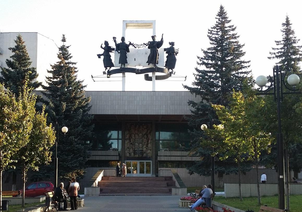 Драма театр тула афиша билеты в кукольный театр минск цена