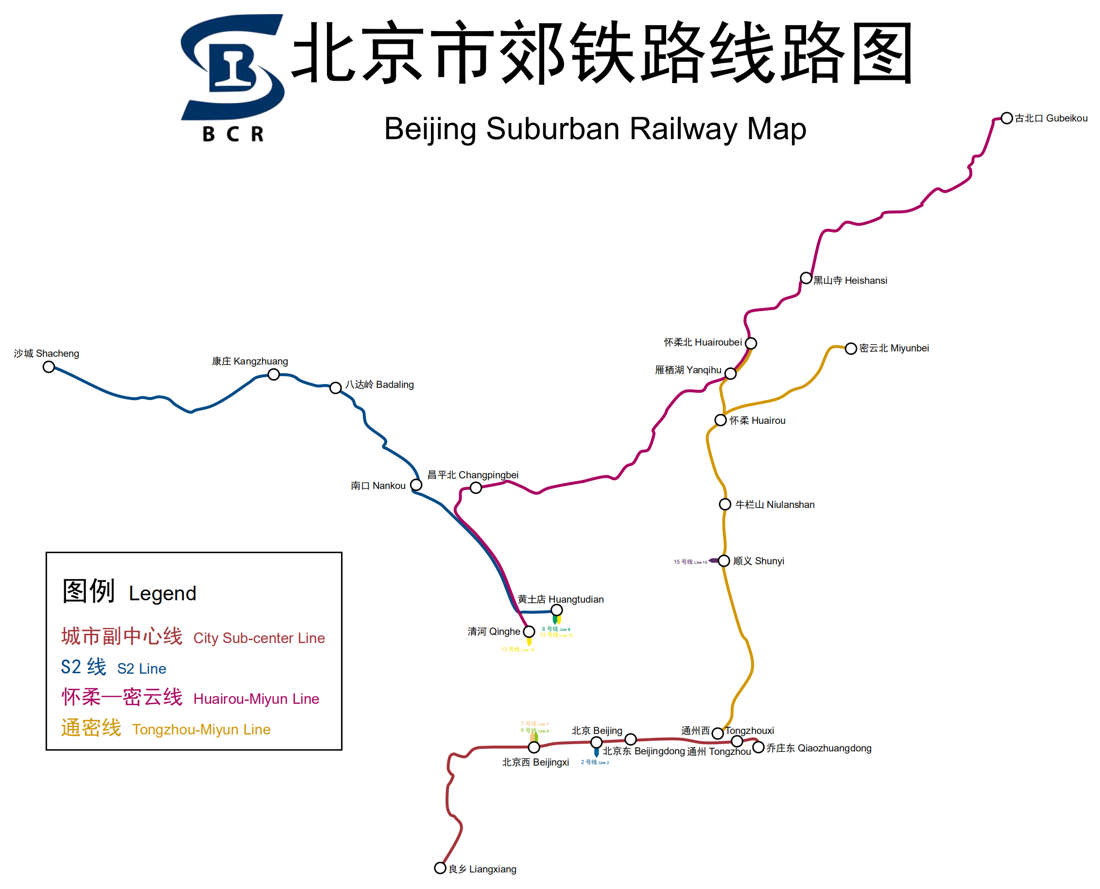 Beijing Subway Map 2017 Legend.Beijing Suburban Railway Wikipedia