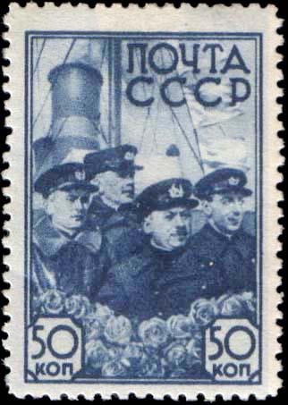 Папанин - герой? 1938_CPA_605