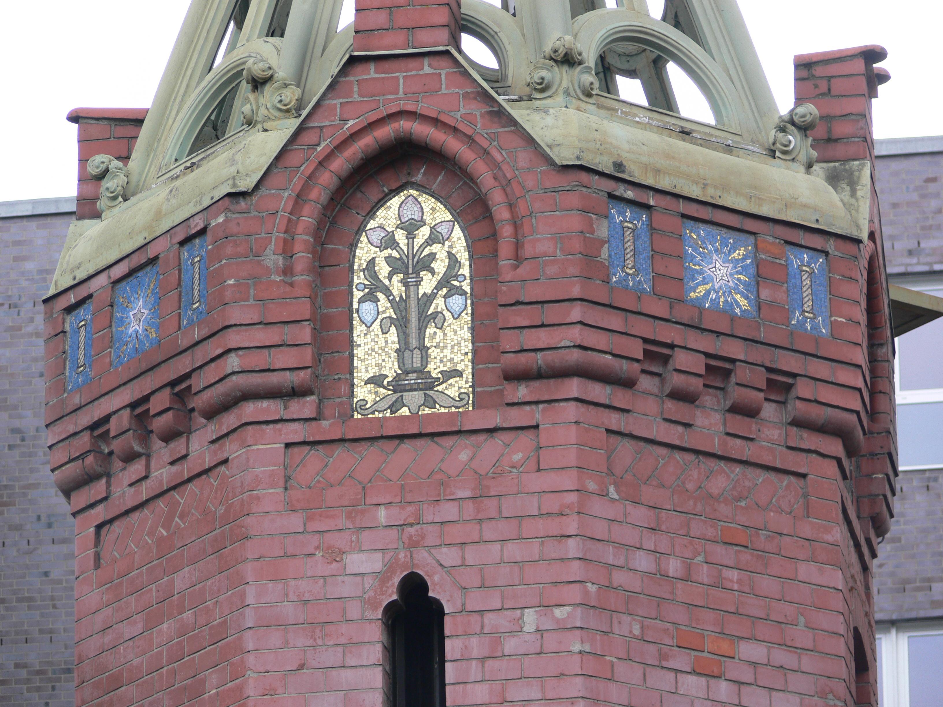 AEG-Beamtentor Detail Turm.jpg