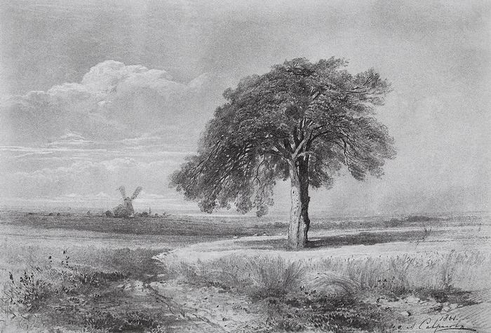 Aleksei Savrasov Landscape with a Mill.jpg
