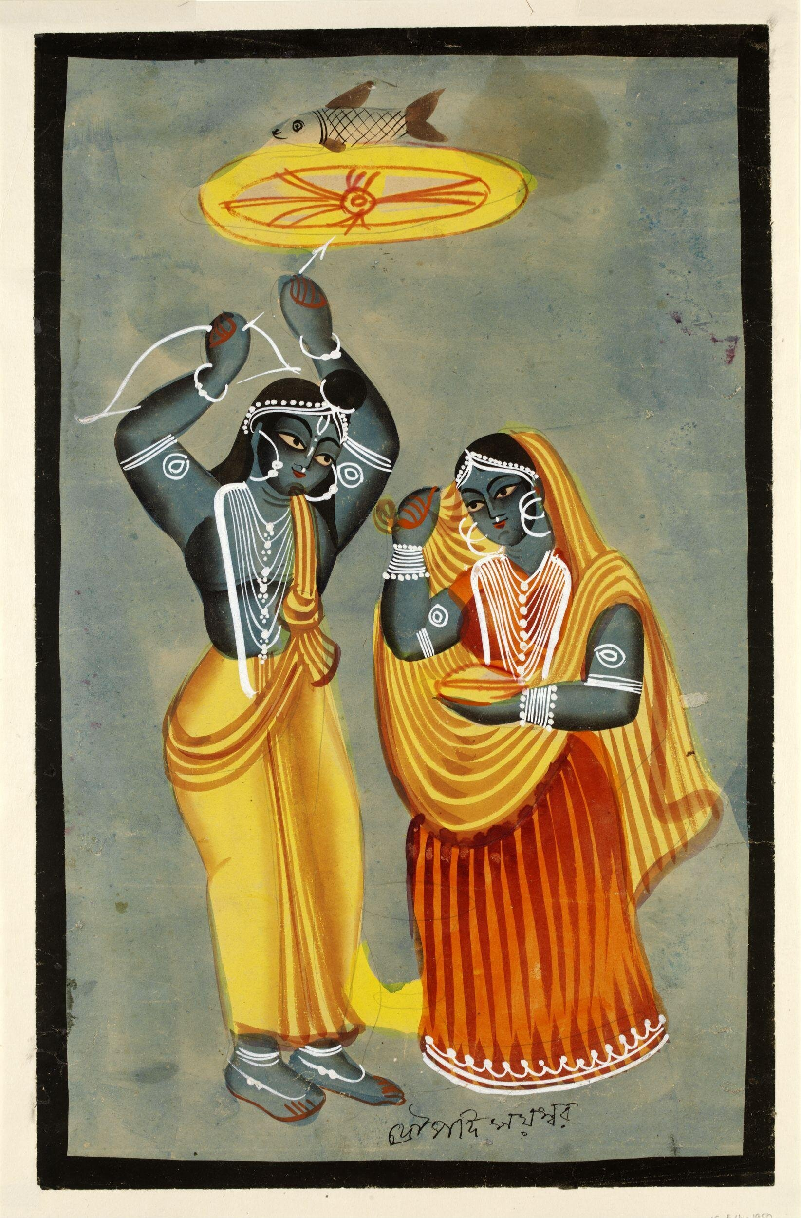 Arjuna shooting at the eye of a fish to win Draupadi in marriage, Kalighat painting - Pandava