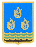 Soubor:Baku seal.PNG