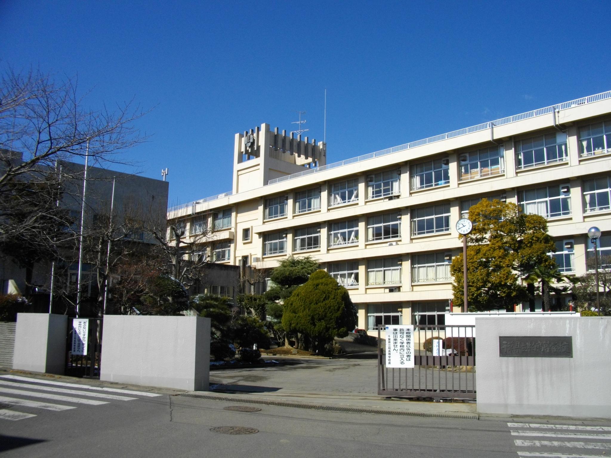千葉 県 学校 休校