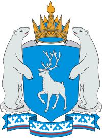 File:Coat of Arms of Yamal Nenetsia.png