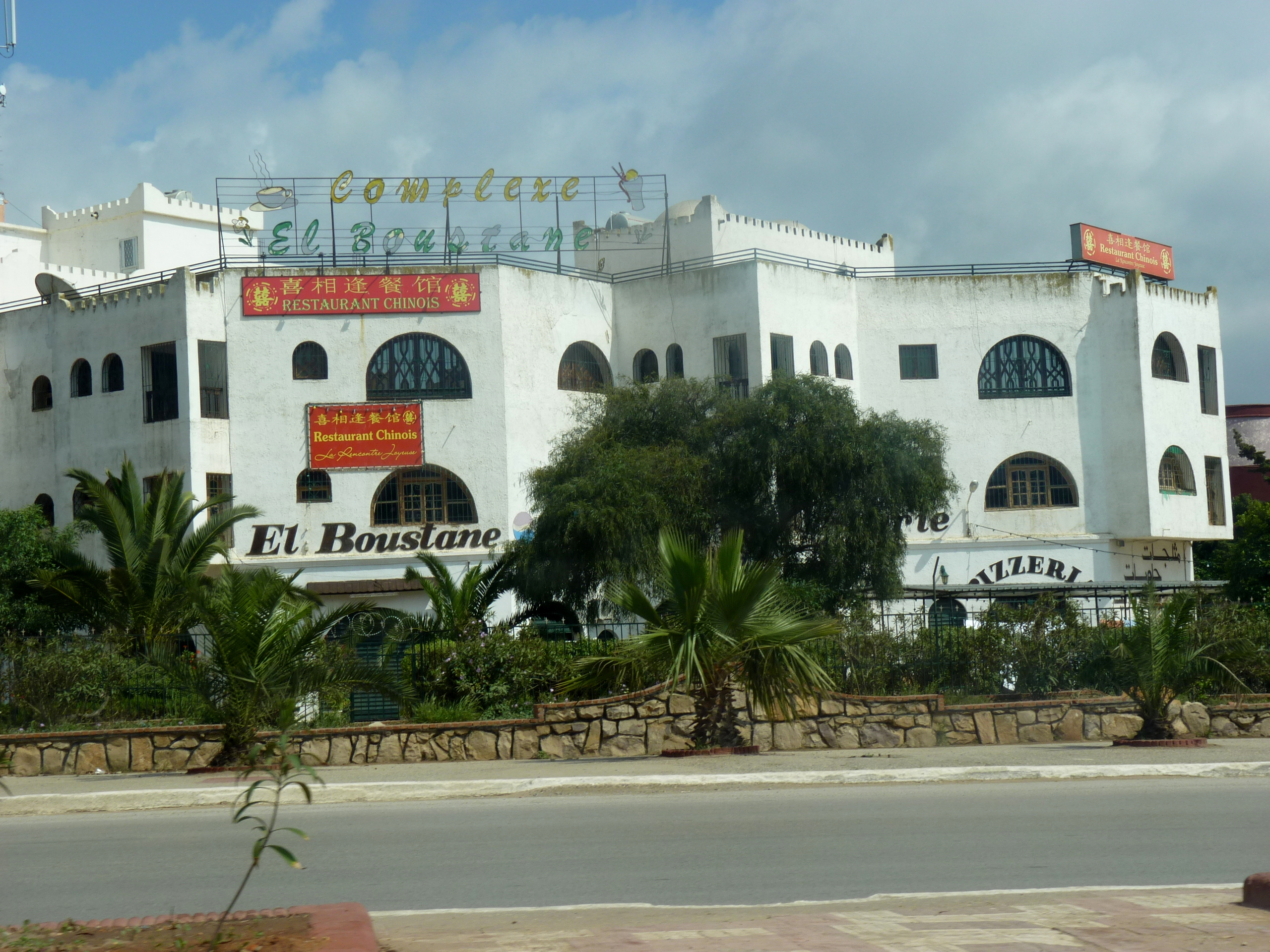 Rencontre oran algerie