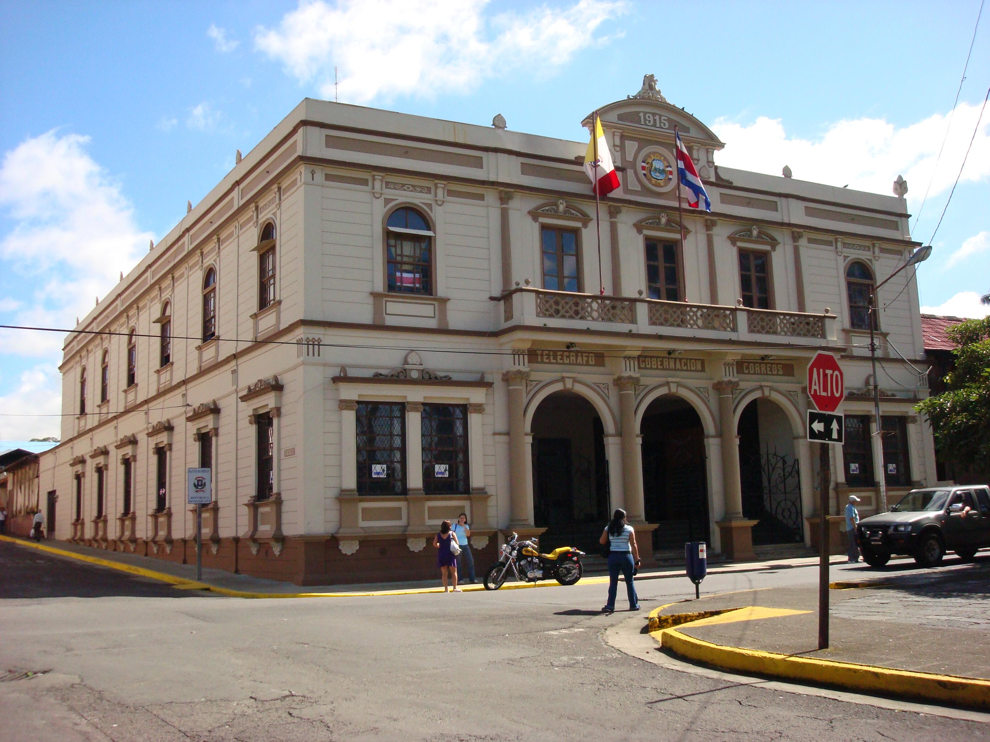 Archivo:Edificio de Correos de Heredia, Costa Rica.jpg - Wikipedia, la  enciclopedia libre