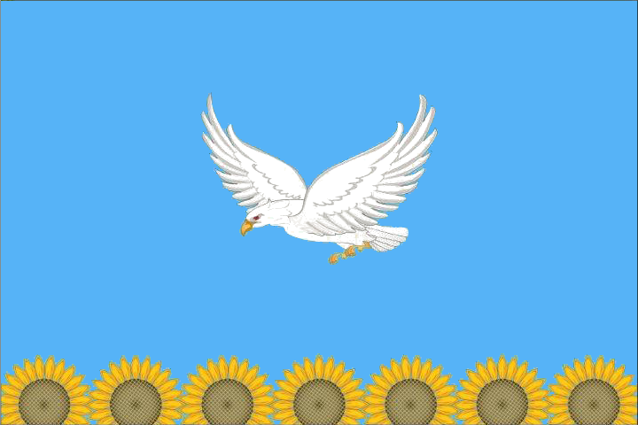 Flag of Rzhaksinsky rayon (Tambov oblast).png