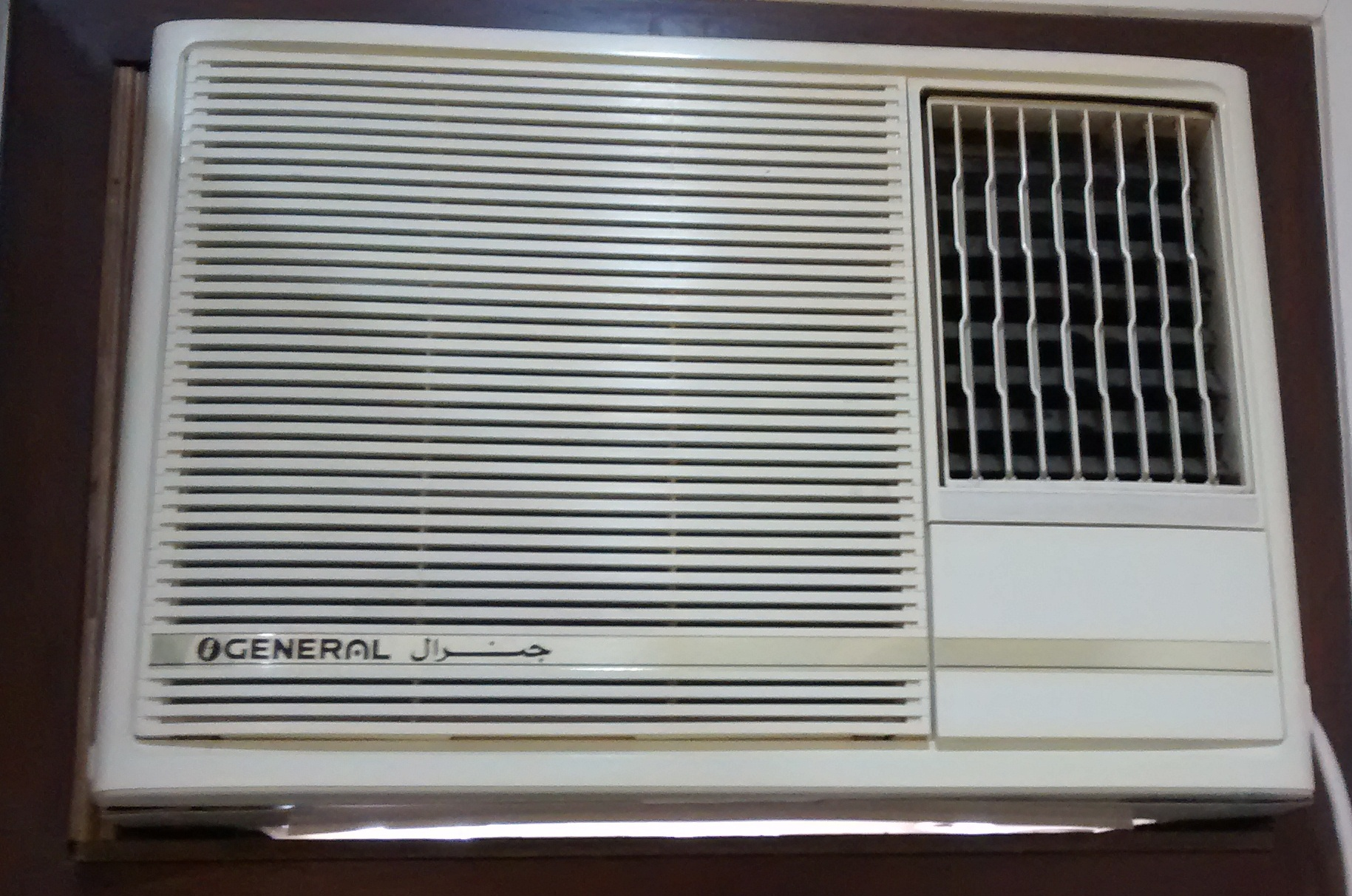 General Airconditioners - Wikipedia